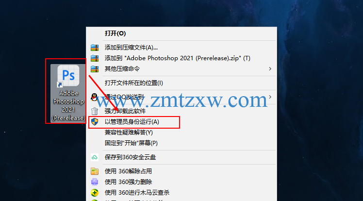 Adobe Photoshop 2021中文破解版安装教程(附安装包+图文教程)