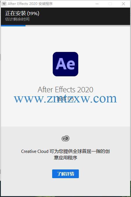 Adobe After Effects2021破解版安装破解教程(附安装包)